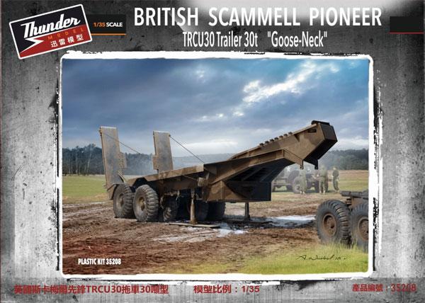イギリス スキャメル パイオニア TRCU30 30t トレーラー グースネックプラモデル(サンダーモデルプラスチックモデルキットNo.35208)商品画像