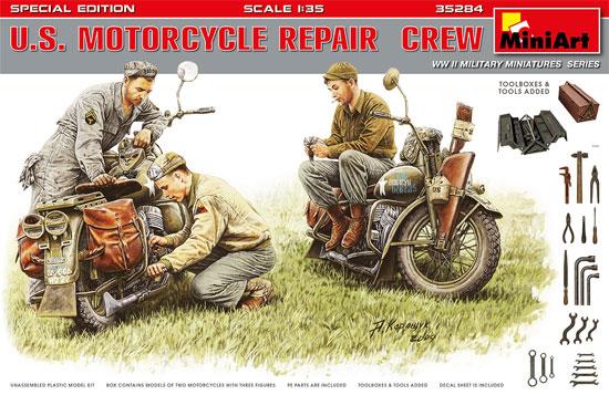 U.S. モーターサイクル リペアクルー スペシャルエディションプラモデル(ミニアート1/35 WW2 ミリタリーミニチュアNo.35284)商品画像
