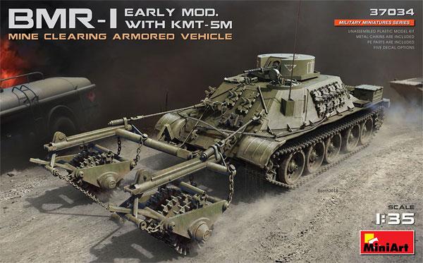 BMR-1 初期型 KMT-5M 地雷除去車プラモデル(ミニアート1/35 ミリタリーミニチュアNo.37034)商品画像