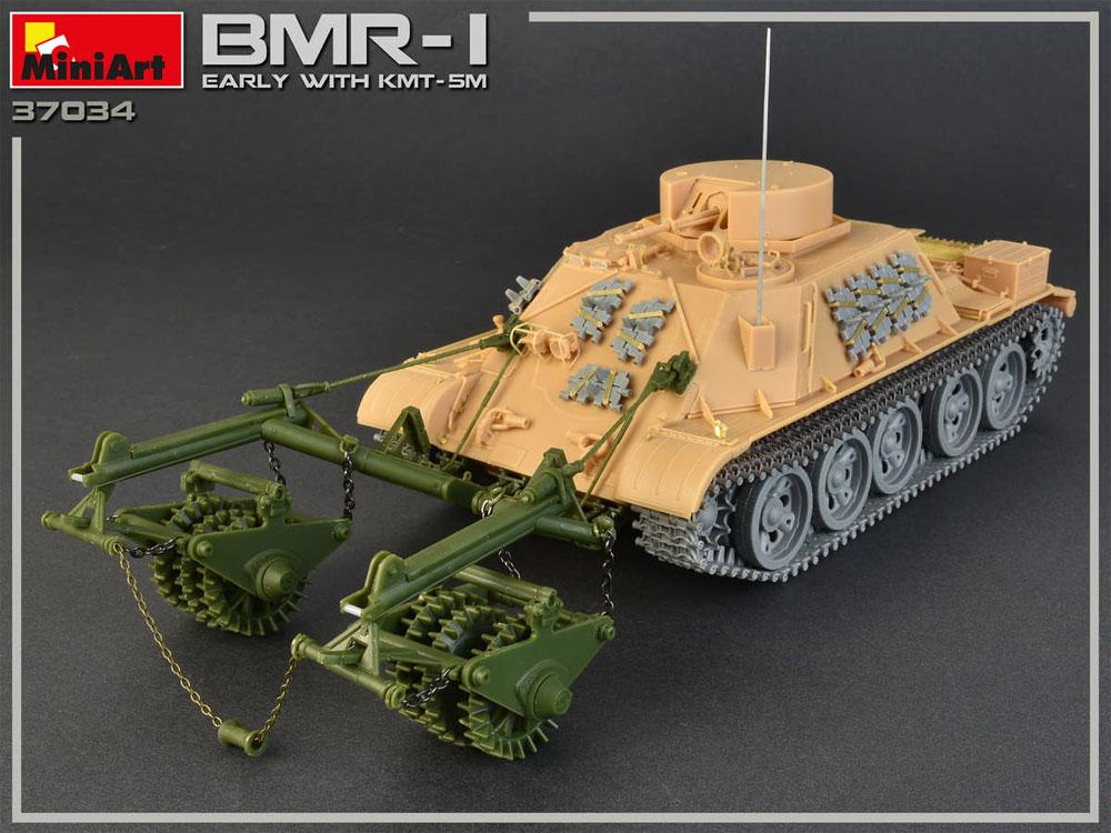 BMR-1 初期型 KMT-5M 地雷除去車プラモデル(ミニアート1/35 ミリタリーミニチュアNo.37034)商品画像_3