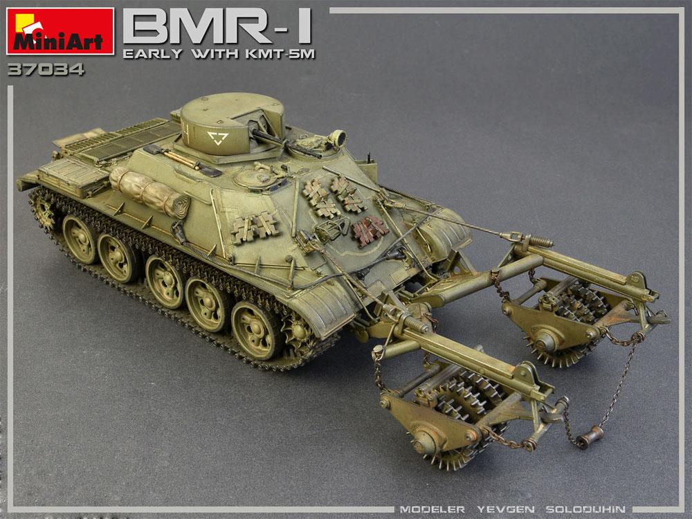 BMR-1 初期型 KMT-5M 地雷除去車プラモデル(ミニアート1/35 ミリタリーミニチュアNo.37034)商品画像_4