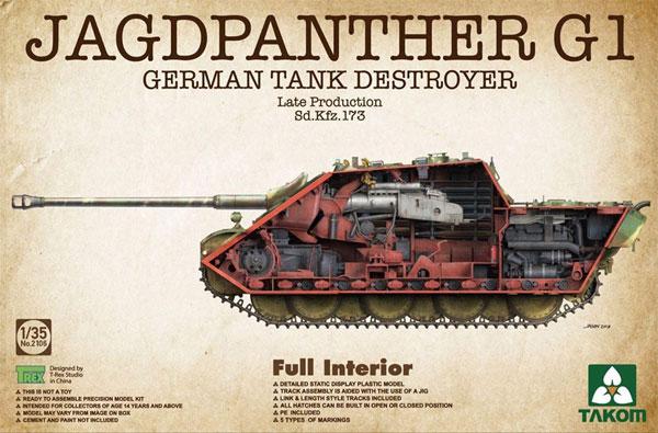 ドイツ 重駆逐戦車 Sd.Kfz.173 ヤークトパンター G1 後期型 フルインテリアプラモデル(タコム1/35 ミリタリーNo.2106)商品画像