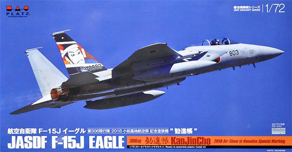 航空自衛隊 F-15J イーグル 第306飛行隊 2018 小松基地航空祭 記念塗装機 勧進帳プラモデル(プラッツ航空自衛隊機シリーズNo.AC-029)商品画像