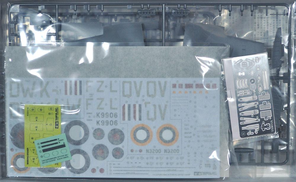 スーパーマリン スピットファイア Mk.1プラモデル(タミヤ1/48 傑作機シリーズNo.119)商品画像_1