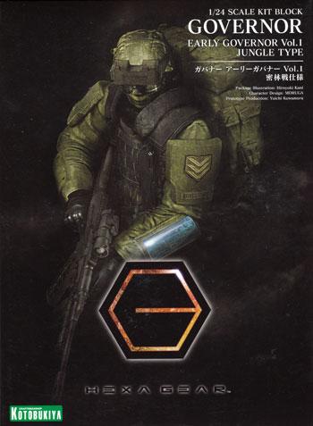 アーリーガバナー Vol.1 密林戦仕様プラモデル(コトブキヤヘキサギアNo.HG041)商品画像