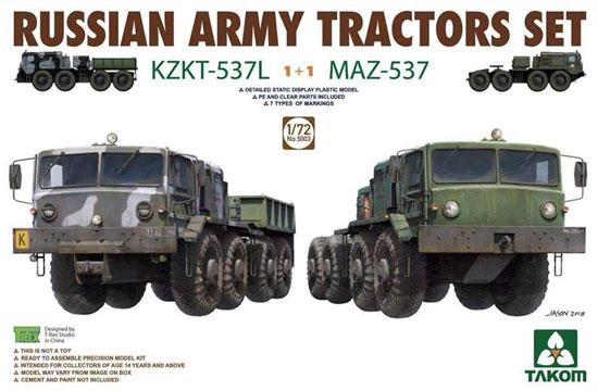 ロシア陸軍 KZKT-537L & MAZ-537 トラクターセットプラモデル(タコム1/72 AFVNo.5003)商品画像