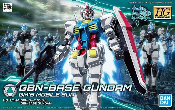 GBN ベースガンダム(プラモデル(バンダイHGBD ガンダムビルドダイバーズNo.025)商品画像