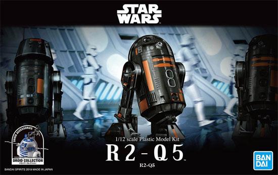 R2-Q5プラモデル(バンダイスターウォーズNo.5055705)商品画像