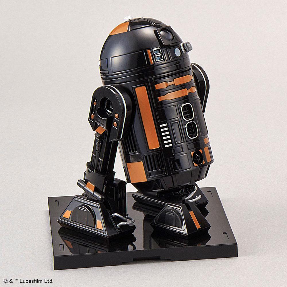R2-Q5プラモデル(バンダイスターウォーズNo.5055705)商品画像_1