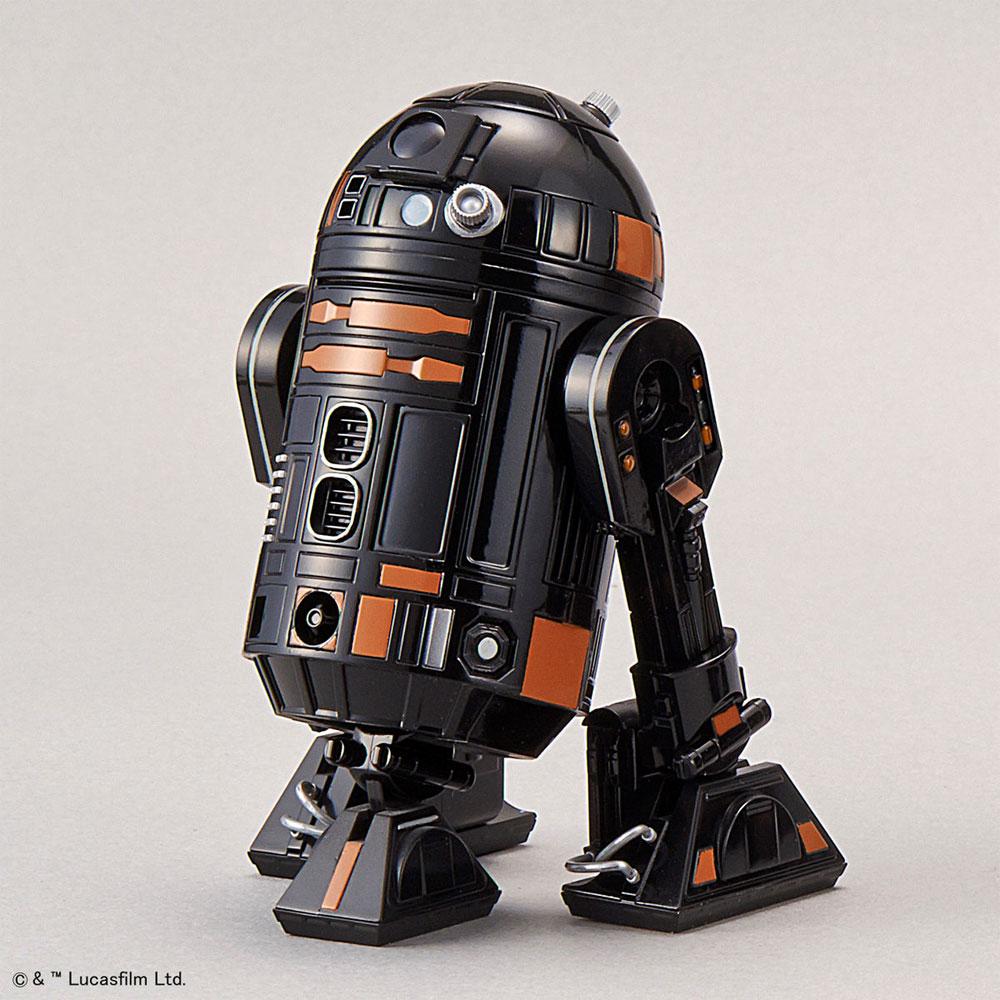 R2-Q5プラモデル(バンダイスターウォーズNo.5055705)商品画像_2