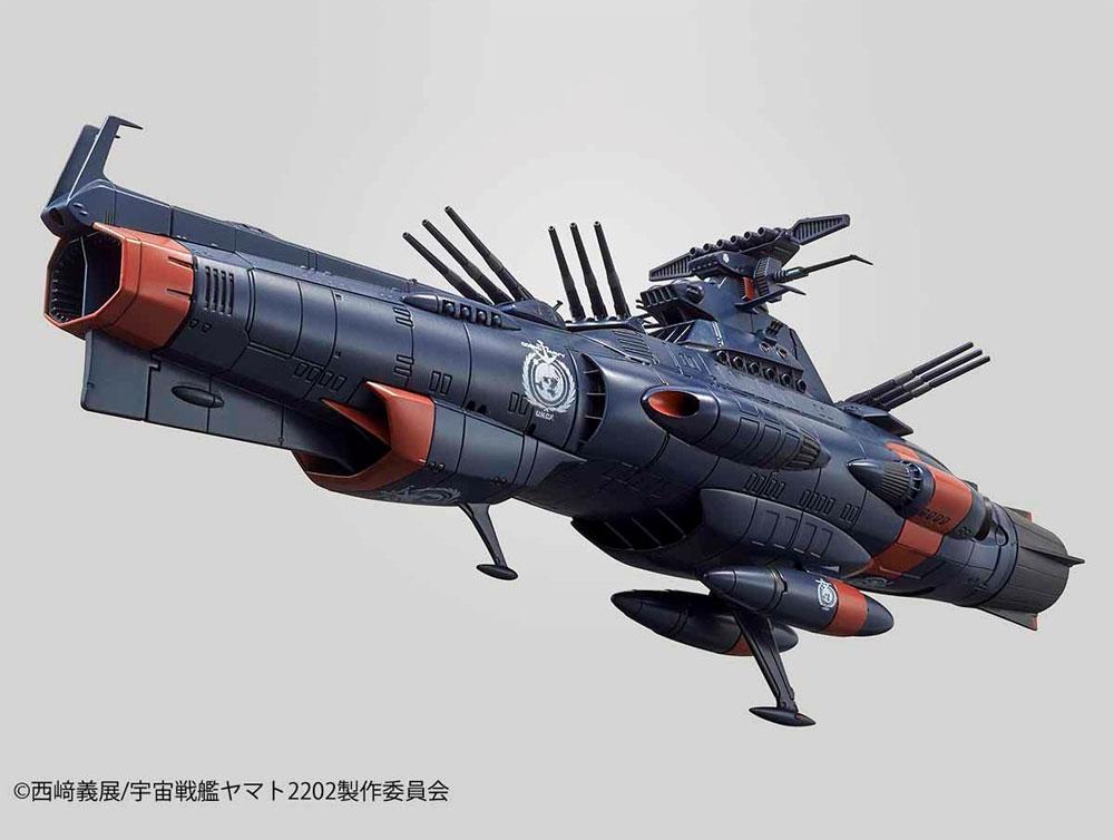 地球連邦主力戦艦 ドレッドノート級 火星絶対防衛線セット(プラモデル(バンダイ宇宙戦艦ヤマト 2202No.5056758)商品画像_3