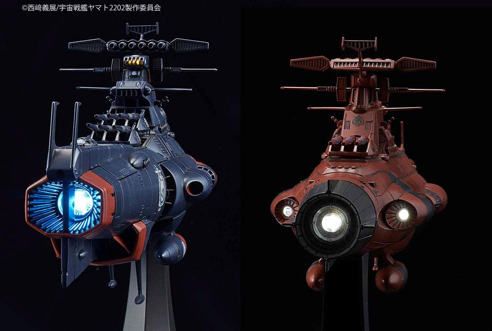 地球連邦主力戦艦 ドレッドノート級 火星絶対防衛線セット(プラモデル(バンダイ宇宙戦艦ヤマト 2202No.5056758)商品画像_4