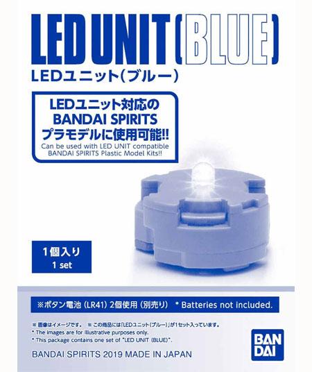LEDユニット ブルーLED(バンダイ発光ユニットNo.2449537)商品画像