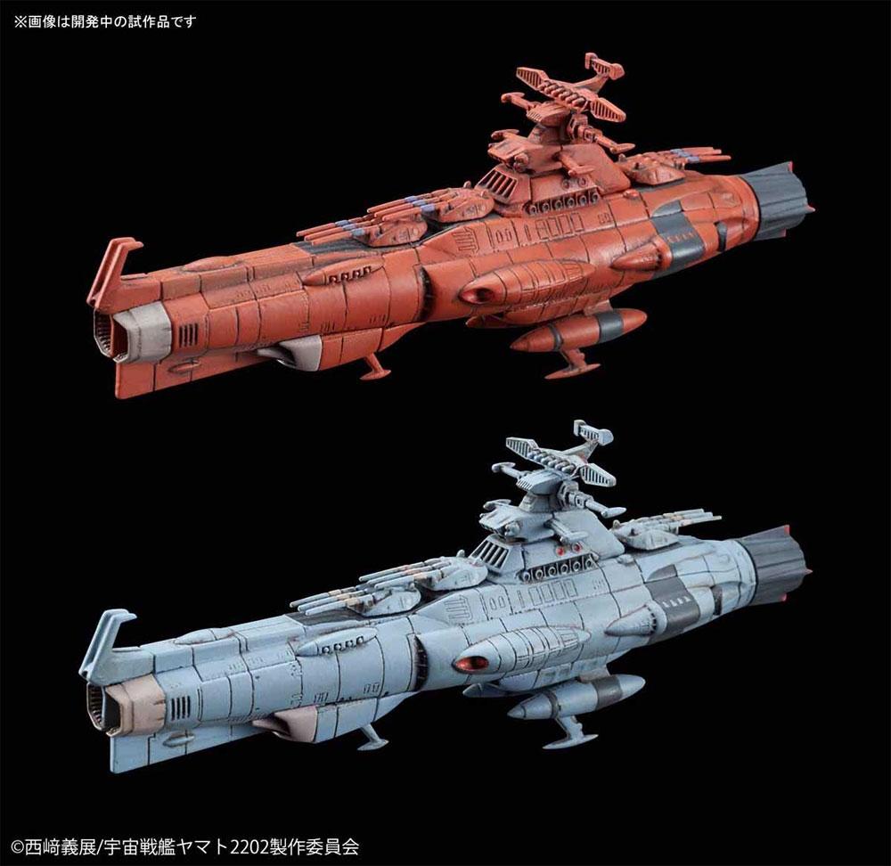地球連邦主力戦艦 ドレッドノート級セット 2(プラモデル(バンダイ宇宙戦艦ヤマト 2202 メカコレクション No.011)商品画像_2