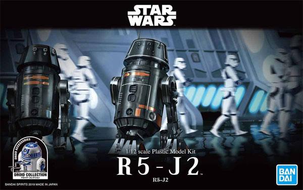 R5-J2(プラモデル(バンダイスターウォーズNo.5056764)商品画像