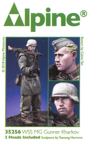 WW2 ドイツ 武装親衛隊 MG42 ガンナー ハリコフレジン(アルパイン1/35 フィギュアNo.AM35256)商品画像