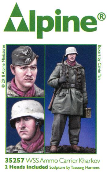 WW2 ドイツ 武装親衛隊 弾薬箱を持つ兵士 ハリコフレジン(アルパイン1/35 フィギュアNo.AM35257)商品画像
