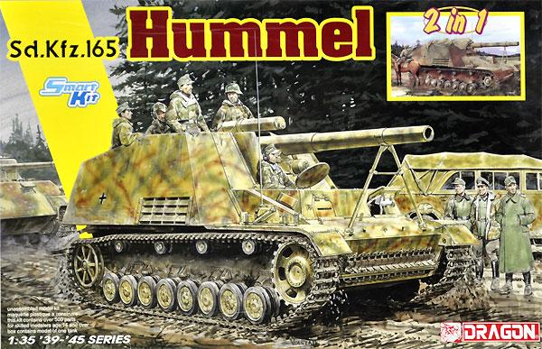 ドイツ Sd.Kfz.165 フンメル 初期生産型/後期生産型 2 in 1プラモデル(ドラゴン1/35
