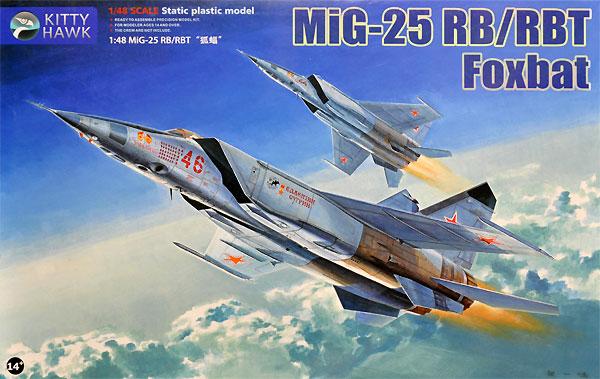 MiG-25 RB/RBT フォックスバットプラモデル(キティホーク1/48 ミリタリーエアクラフト プラモデルNo.KH80113)商品画像