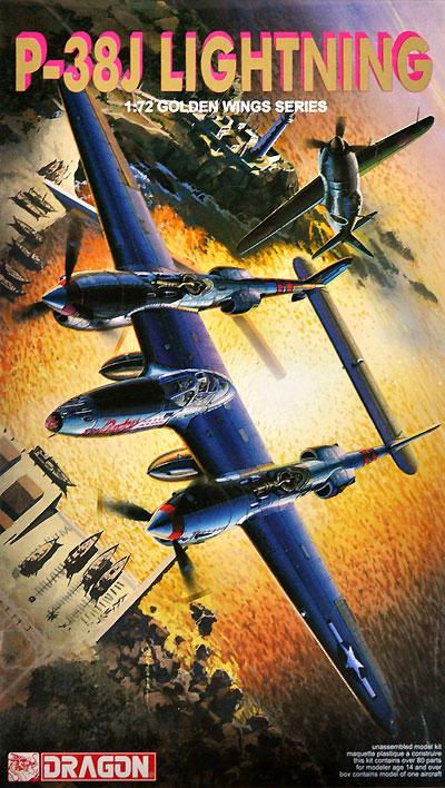 P-38J ライトニングプラモデル(ドラゴン1/72 Golden Wings SeriesNo.5018)商品画像