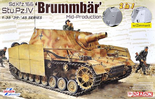 ドイツ Sd.Kfz.166 4号突撃戦車 ブルムベア 中期生産型 (2in1)プラモデル(ドラゴン1/35