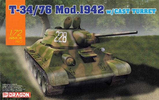 T-34/76 Mod.1942 鋳造砲塔プラモデル(ドラゴン1/72 ARMOR PRO (アーマープロ)No.7601)商品画像