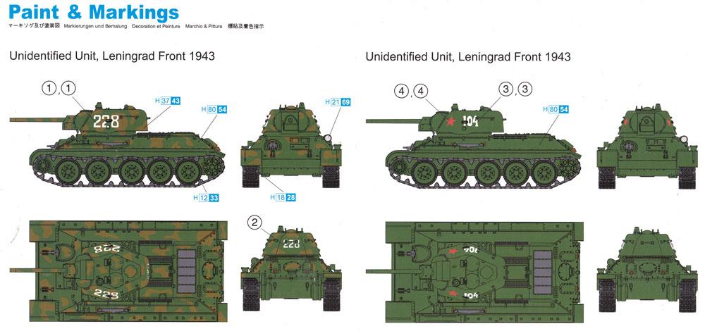 T-34/76 Mod.1942 鋳造砲塔プラモデル(ドラゴン1/72 ARMOR PRO (アーマープロ)No.7601)商品画像_1