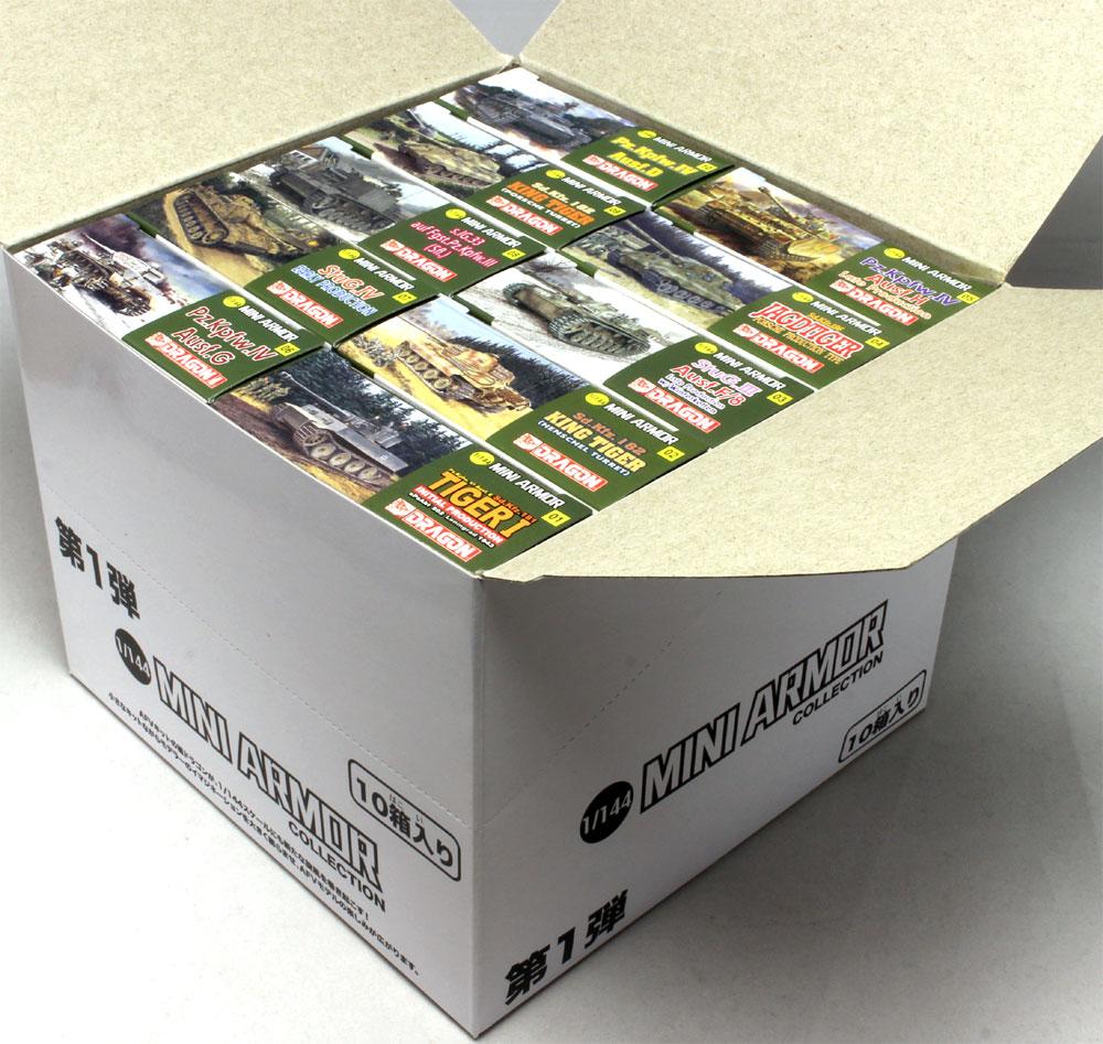 ミニアーマーコレクション 第1弾 10箱入りプラモデル(ドラゴン1/144 ミニアーマーNo.14051)商品画像_1