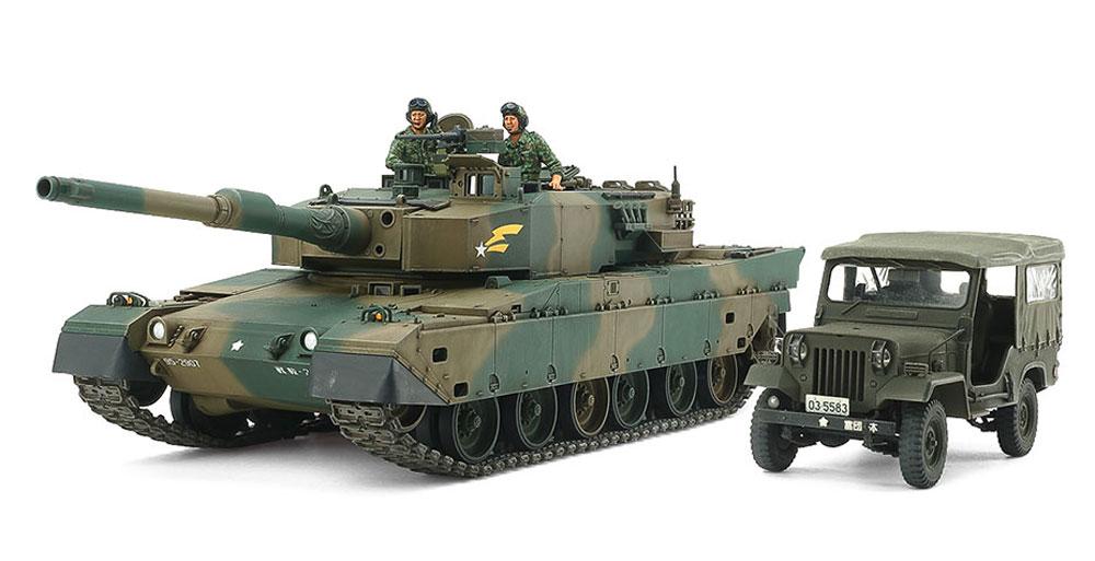 陸上自衛隊 90式戦車 73式小型トラックセットプラモデル(タミヤスケール限定品No.25186)商品画像_2