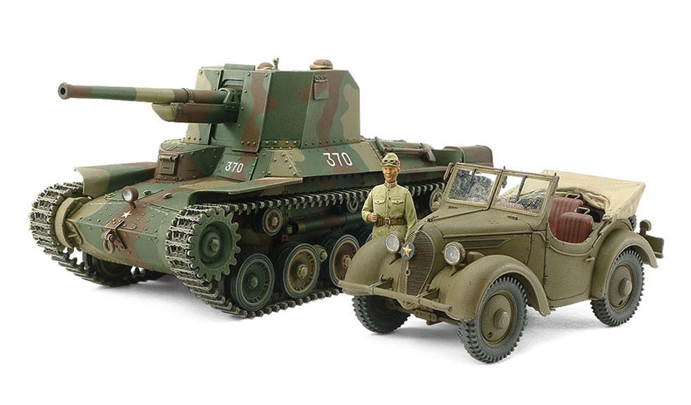 日本陸軍 一式砲戦車 くろがね四起 セットプラモデル(タミヤスケール限定品No.25187)商品画像_2