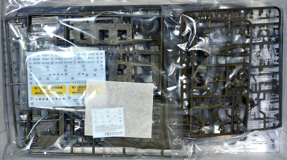 陸上自衛隊 偵察用オートバイ 高機動車セットプラモデル(タミヤスケール限定品No.25188)商品画像_1