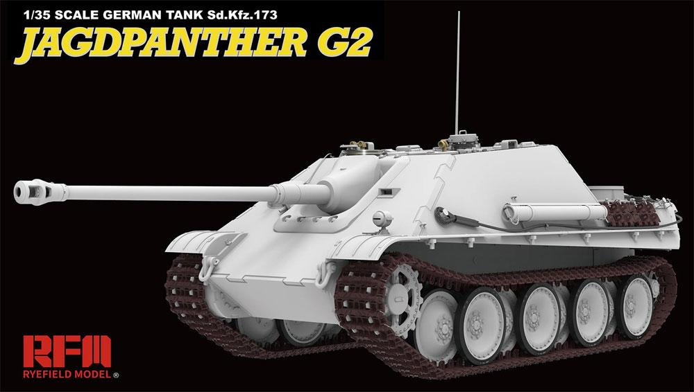 ドイツ 重駆逐戦車 Sd.Kfz.173 ヤークトパンター G2型 フルインテリアプラモデル(ライ フィールド モデル1/35 AFVNo.RM-5022)商品画像_2