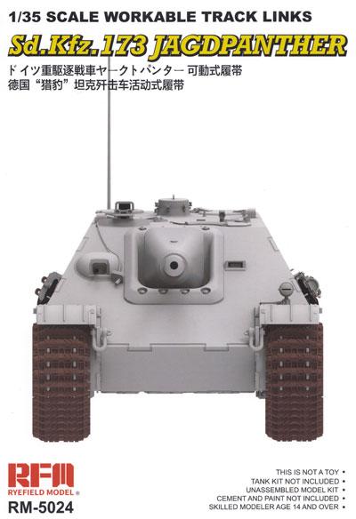 ドイツ 重駆逐戦車 ヤークトパンター 可動式履帯プラモデル(ライ フィールド モデル可動履帯 (WORKABLE TRACK LINKS)No.RM-5024)商品画像