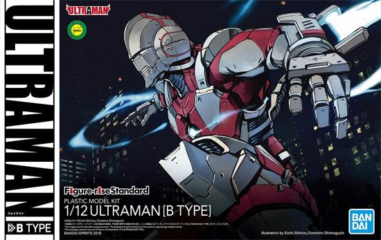 ULTRAMAN B TYPEプラモデル(バンダイフィギュアライズ スタンダードNo.5055361)商品画像