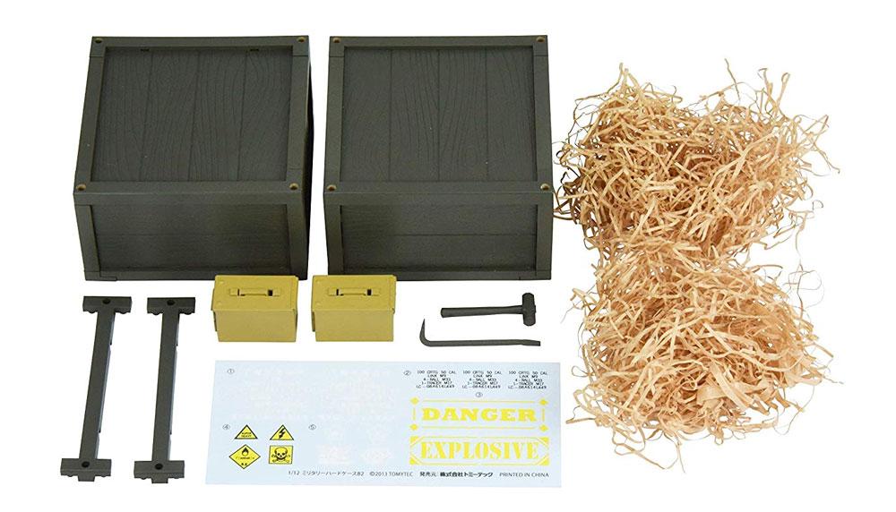 ミリタリーハードケース B2プラモデル(トミーテックリトルアーモリー (little armory)No.LD021)商品画像_1