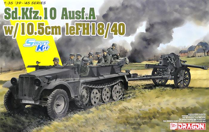 Sd.Kfz.10 Ausf.A 1トン ハーフトラック w/10.5cm leFH18/40 榴弾砲プラモデル(ドラゴン1/35