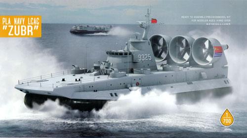 中国海軍 ズーブル級 エアクッション揚陸艇プラモデル(ドリームモデル1/700 艦船モデルNo.DM70006)商品画像