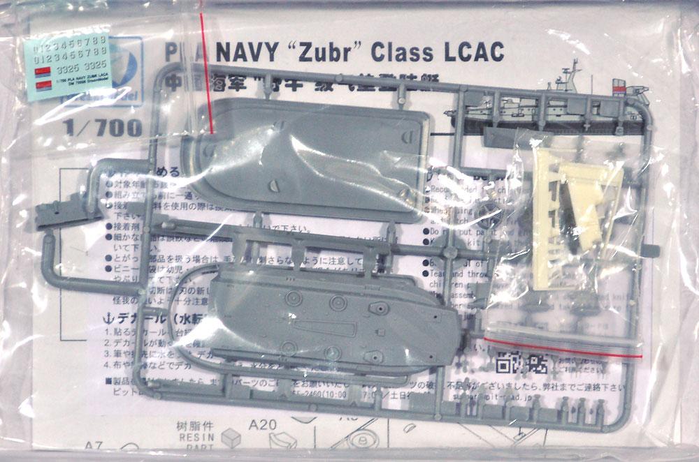 中国海軍 ズーブル級 エアクッション揚陸艇プラモデル(ドリームモデル1/700 艦船モデルNo.DM70006)商品画像_1