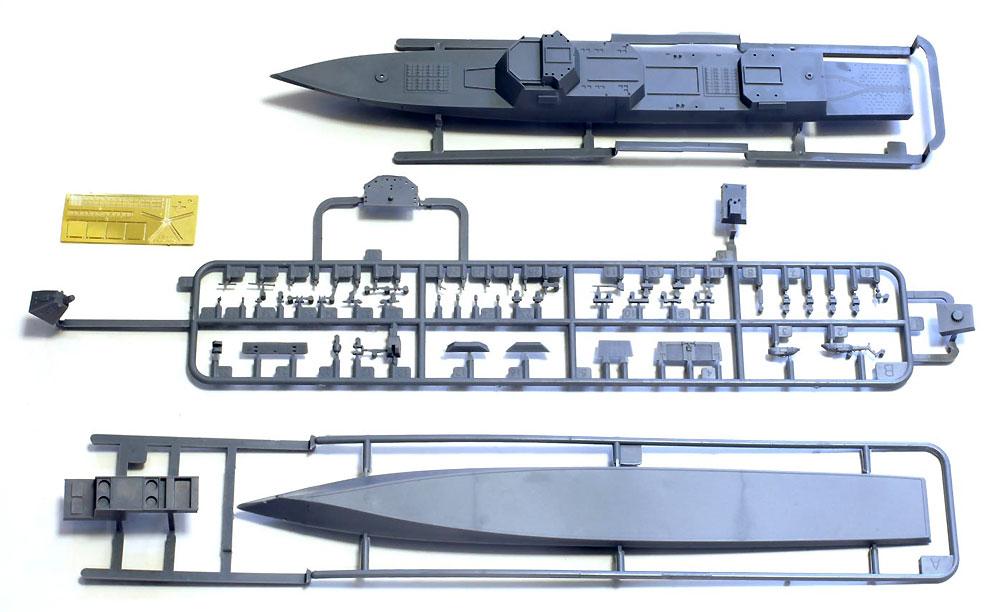 中国海軍 055型 ミサイル駆逐艦プラモデル(ドリームモデル1/700 艦船モデルNo.DM70012)商品画像_1