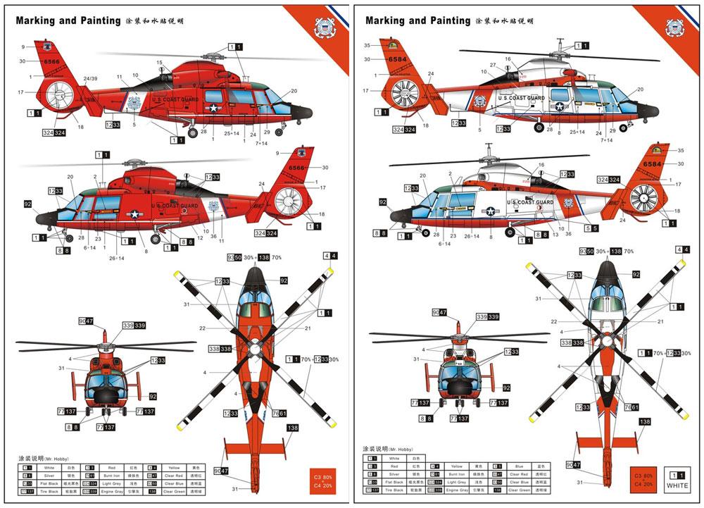 アメリカ 沿岸警備隊 HH/MH-65C/D ヘリコプタープラモデル(ドリームモデル1/72 航空機モデルNo.DM720005)商品画像_2