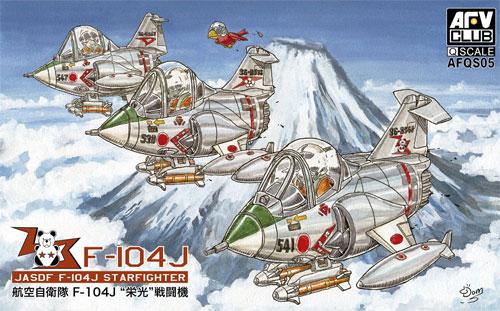 航空自衛隊 F-104J 栄光プラモデル(AFV CLUBディフォルメ飛行機 QシリーズNo.AFQS005)商品画像