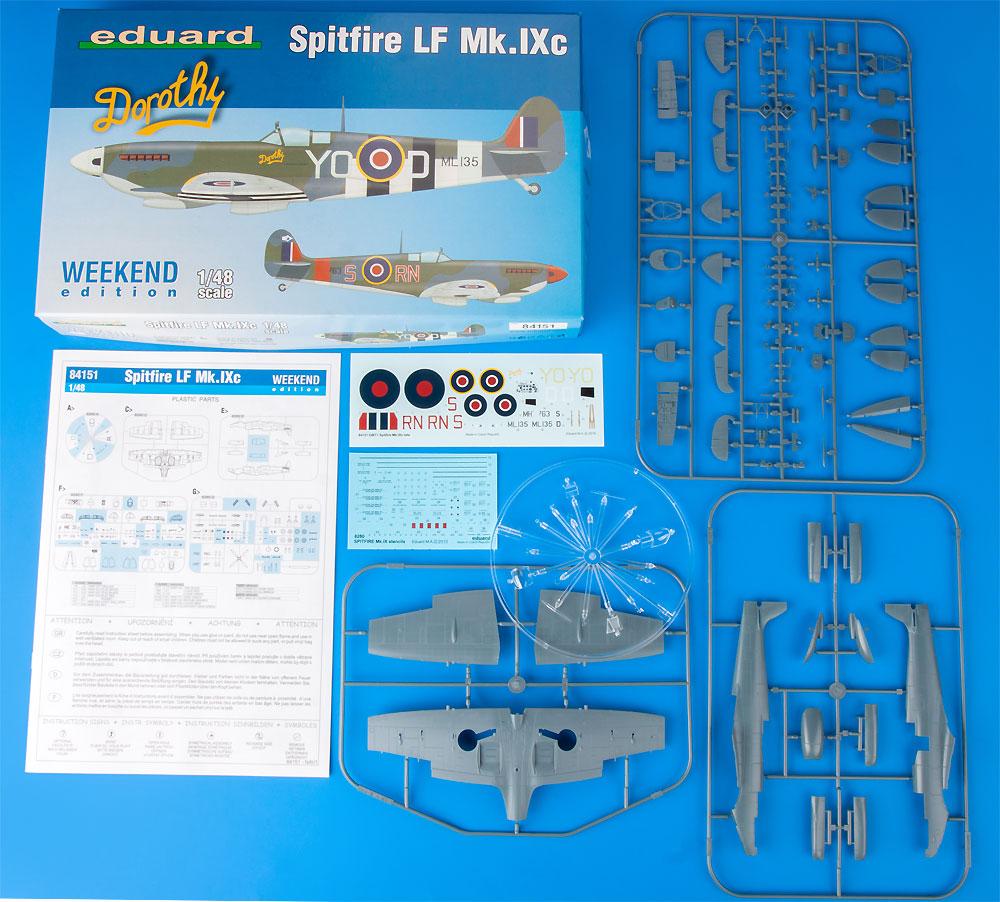スピットファイア LF Mk.9cプラモデル(エデュアルド1/48 ウィークエンド エディションNo.74151)商品画像_1