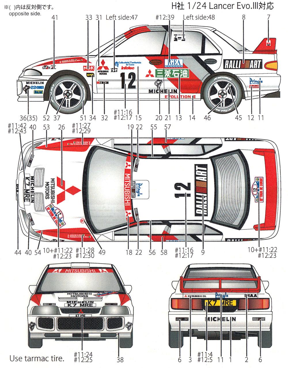 三菱 ランサー エボリューション 3 #11/#12 ツールド コルス 1995 デカールデカール(スタジオ27ラリーカー オリジナルデカールNo.DC1219)商品画像_1