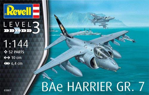 Bae ハリアー GR.7プラモデル(レベル1/144 飛行機No.03887)商品画像
