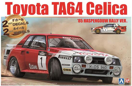 トヨタ セリカ TA64
