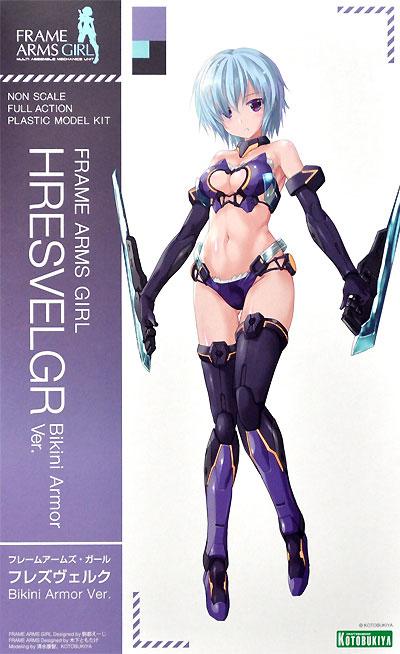 フレズヴェルク Bikini Armor Ver.プラモデル(コトブキヤフレームアームズ・ガールNo.FG058)商品画像