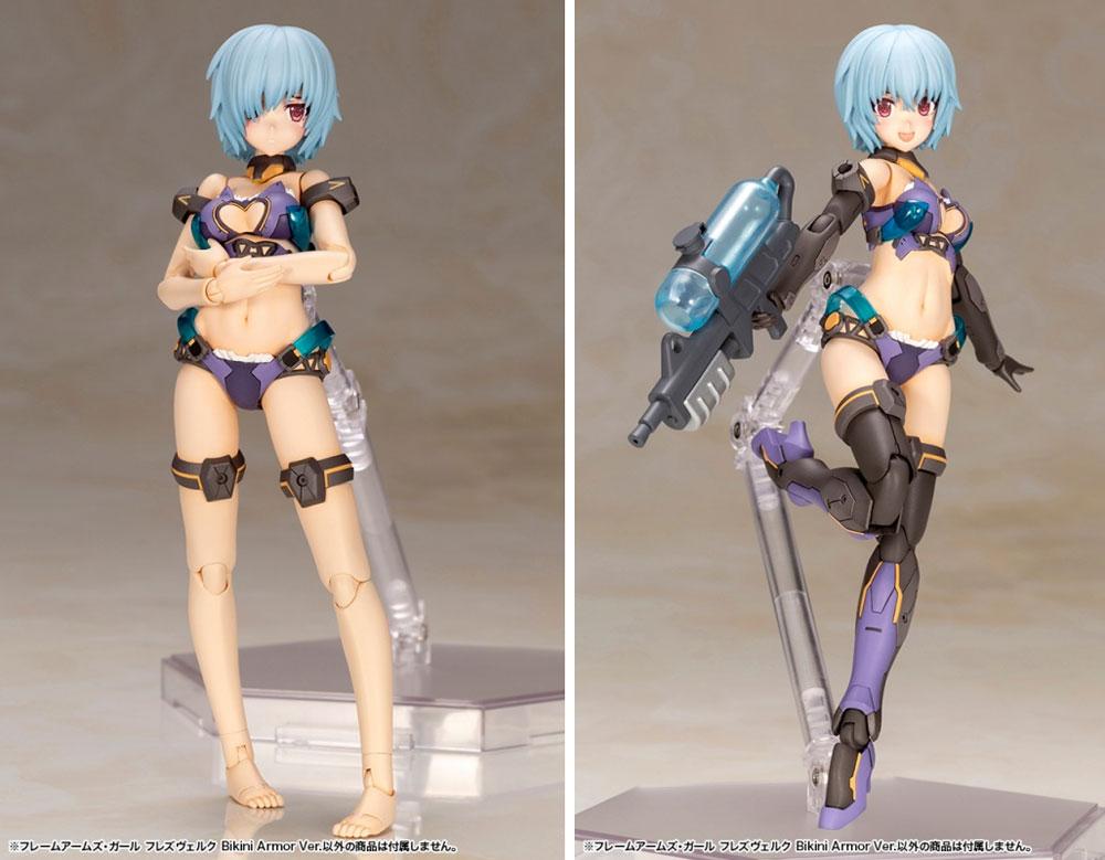フレズヴェルク Bikini Armor Ver.プラモデル(コトブキヤフレームアームズ・ガールNo.FG058)商品画像_2