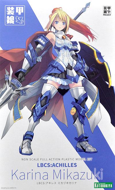 LBCS : アキレス ミカヅキカリナプラモデル(コトブキヤ装甲娘No.KP461R)商品画像