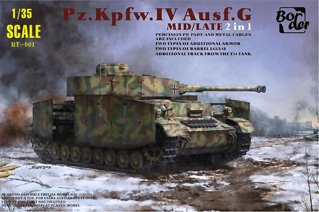 ドイツ 4号戦車 G型 (中/後期型)プラモデル(ボーダーモデル1/35 ミリタリーNo.BT001)商品画像