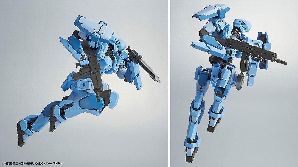 ガーンズバック Ver.IV アグレッサー部隊機プラモデル(バンダイフルメタルパニック!No.5057066)商品画像_3
